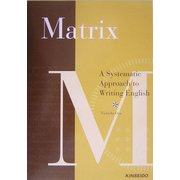 Matrix―発信する英語ライティング入門