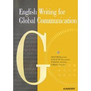 English Writing for Global Communication―グローバル社会の英語作文