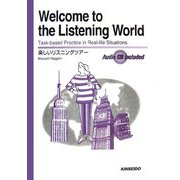 Welcome to the Listening World:Task-based Practice in Real-life Situations―楽しいリスニングツアー [単行本]