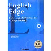 English Edge:Basic English Practice for College Students―読み・書き・聞いて学ぶ大学英文法