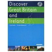 Discover Great Britain and Ireland―DVDで体験するイギリスとアイルランド [単行本]