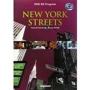 NHK BS Program:New York Streets―DVDで楽しむ『ニューヨーク街物語』 [単行本]