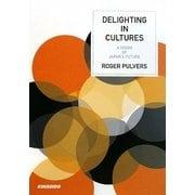 Delighting in Cultures―世界の中の日本人と日本人の中の世界 [単行本]