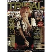 TATOO TRIBAL vol.49-NEW EDGE TATTOO&日本伝統刺青マガジン(富士美ムック) [ムックその他]