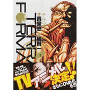 テラフォーマーズ 4(ヤングジャンプコミックス) [コミック]