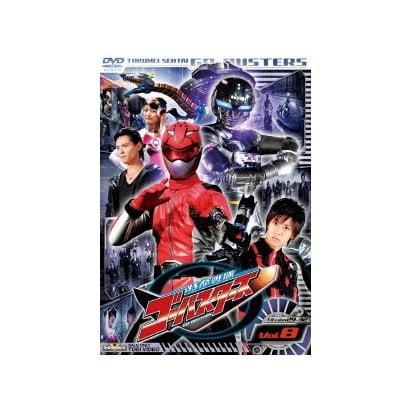 特命戦隊ゴーバスターズ Vol.8 (スーパー戦隊シリーズ) [DVD]