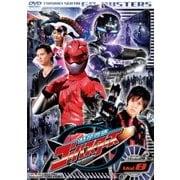 特命戦隊ゴーバスターズ Vol.8 (スーパー戦隊シリーズ)