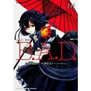 B.A.D. 2(角川コミックス・エース 409-2) [コミック]