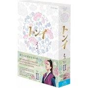 トンイ Blu-ray BOXⅡ