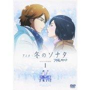 アニメ 冬のソナタ スタンダード DVD BOX Ⅰ