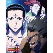 HUNTER×HUNTER 幻影旅団編Ⅱ DVD-BOX