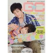 GoodCome(グッカム) Vol.23(TOKYO NEWS MOOK 295号) [ムックその他]