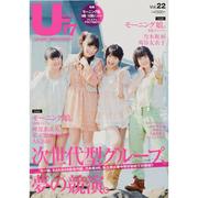 B.L.T. U-17 Vol.22(TOKYO NEWS MOOK) [ムックその他]