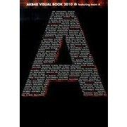 AKB48VISUAL BOOK2010featuring [単行本]