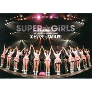 SUPER☆GiRLS1st Live Tour Phot [単行本]