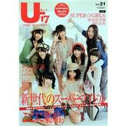 B.L.T. U-17 Vol.21(TOKYO NEWS MOOK) [ムックその他]