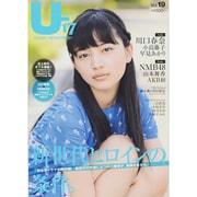 B.L.T. U-17 Vol.19(TOKYO NEWS MOOK) [ムックその他]