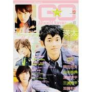 GoodCome(グッカム) 10(TVガイドMOOK) [ムックその他]