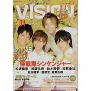 ヒーローヴィジョン Vol.34 (2009)(TVガイドMOOK) [ムックその他]