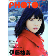 PHOTORE Vol.6 [ムックその他]