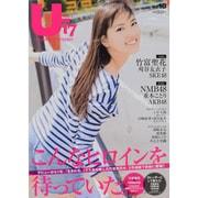 B.L.T. U-17 Vol.18(TOKYO NEWS MOOK) [ムックその他]
