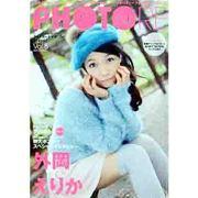 PHOTORE Vol.5 [ムックその他]