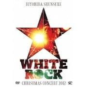 "CHRISTMAS CONCERT 2012 ""WHITE ROCK"""