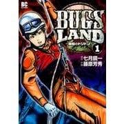 BUGS LAND<1>(ビッグ コミックス) [コミック]