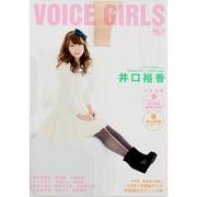 B.L.T. VOICE GIRLS Vol.13(TOKYO NEWS MOOK 332号) [ムックその他]