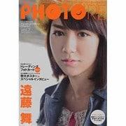 PHOTORE Vol.7 [ムックその他]