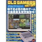 OLD GAMERS HISTORY Vol.2 シミュレー [単行本]