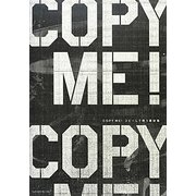 COPY ME!―コピーして使う素材集 [単行本]