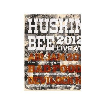HUSKING BEE 2012 LIVE at AIR JAM 2012, BAD FOOD STUFF, DEVILOCK NIGHT THE FINAL [DVD]