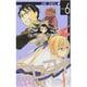 ニセコイ 6(ジャンプコミックス) [コミック]