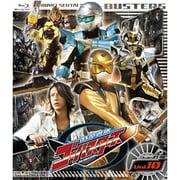 特命戦隊ゴーバスターズ Vol.10 (スーパー戦隊シリーズ)