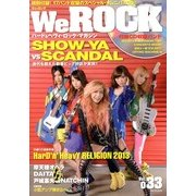We ROCK 2013年 03月号 [2013年2月14日発売] [雑誌]