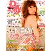 Ray (レイ) 2013年 04月号 [2013年2月22日発売] [雑誌]