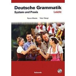 """身につくドイツ文法""""Leicht"""" [単行本]"""