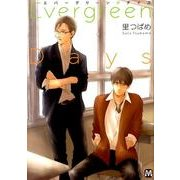 Evergreen Days(MARBLE COMICS) [コミック]