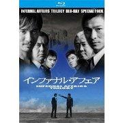 インファナル・アフェア 三部作Blu-rayスペシャル・パック