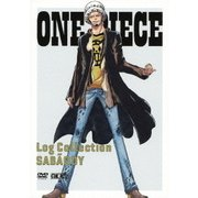 ONE PIECE Log Collection SABAODY