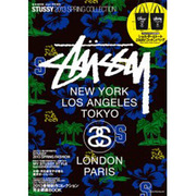 STUSSY 2013 SPRING COLLECTION(e-MOOK 宝島社ブランドムック) [ムックその他]