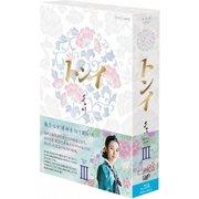 トンイ Blu-ray BOXⅢ