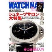 WATCH NAVI (ウォッチ・ナビ) 2013年 04月号 [2013年2月22日発売] [雑誌]