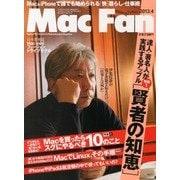Mac Fan (マックファン) 2013年 04月号 [2013年2月28日発売] [雑誌]