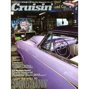 Cruisin' (クルージン) 2013年 04月号 [2013年2月26日発売] [雑誌]