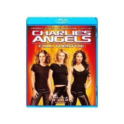 チャーリーズ・エンジェル フルスロットル [Blu-ray Disc]