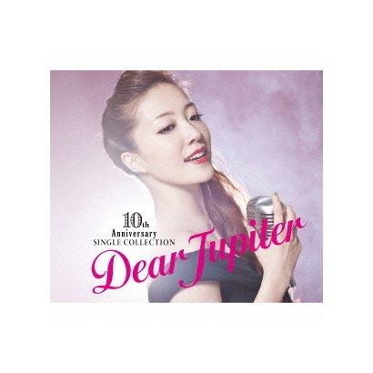 平原綾香/10周年記念シングル・コレクション~Dear Jupiter~