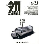 THE 911 & PORSCHE MAGAZINE (ザ 911 ポルシェ マガジン) 2013年 04月号 [2013年3月6日発売] [雑誌]