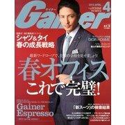 Gainer (ゲイナー) 2013年 04月号 [雑誌]